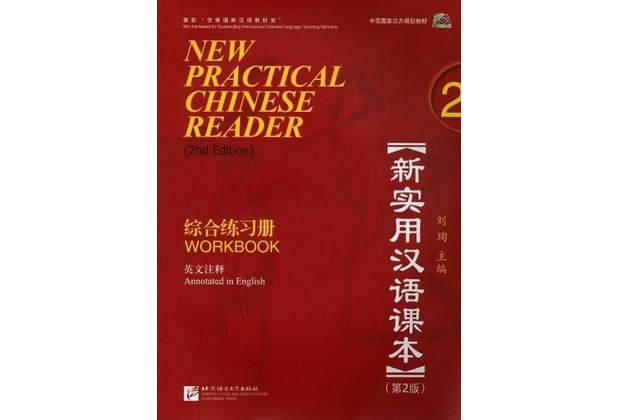 new practical chinese reader 4 pdf